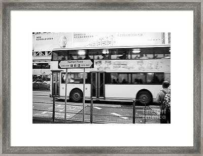 Hong Kong - Man With Backpack Waiting  Framed Print by Ivy Ho