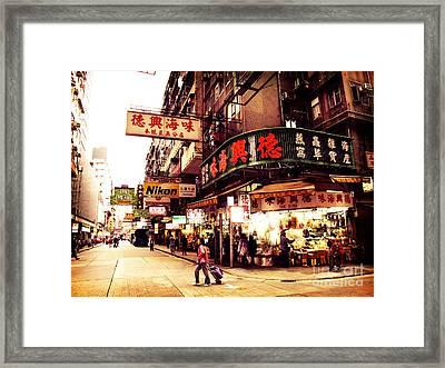Hong Kong Street Framed Print by Ernst Cerjak