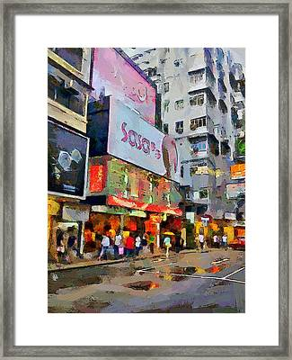 Hong Kong Streets 2 Framed Print by Yury Malkov