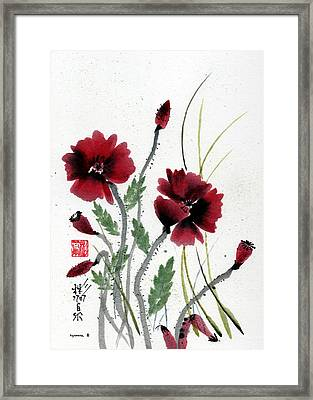 Framed Print featuring the painting Honor by Bill Searle