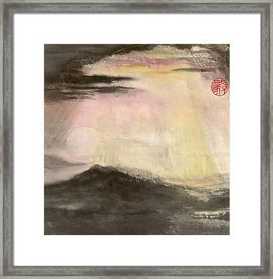 Hope Framed Print