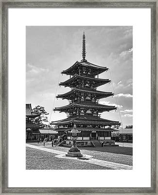 Horyu-ji Temple Pagoda B W - Nara Japan Framed Print by Daniel Hagerman