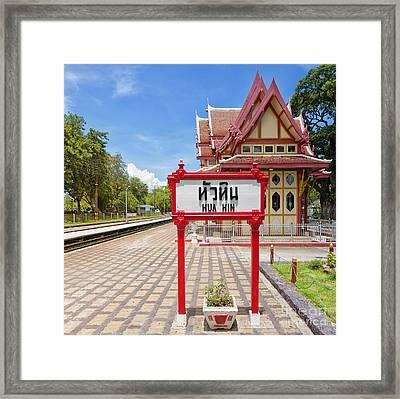 Hua Hin Train Station 07 Framed Print