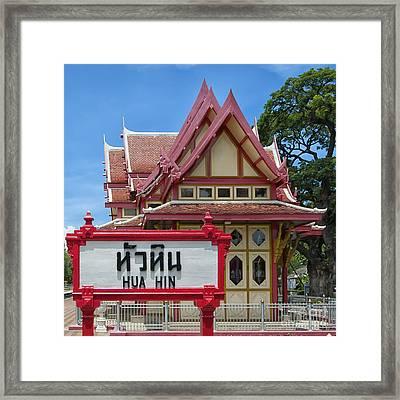 Hua Hin Train Station Square Composition Framed Print by Antony McAulay
