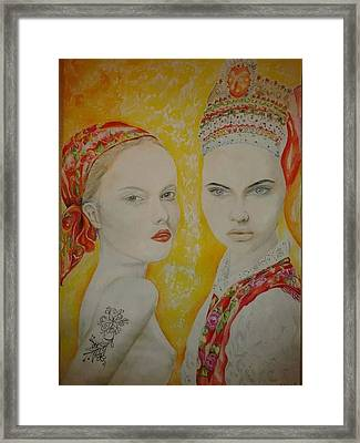 Hungarikum Framed Print by Esztella Sandor