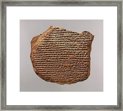 Hymn To Marduk, Medical Cuneiform Tablet Framed Print