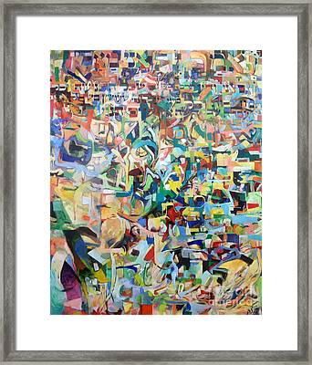 I Believe This And Understand It Fully Well 13 Framed Print by David Baruch Wolk