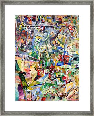 I Believe This And Understand It Fully Well 7 Framed Print