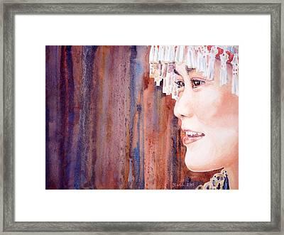 I See Framed Print by Sarah Kovin Snyder