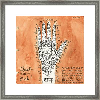 I See The Hand Of God Framed Print by Jennifer Mazzucco