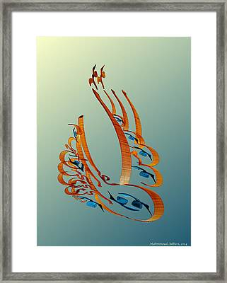 I Tell You The Secret Of Unkowns Framed Print by Mah FineArt