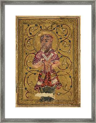 Ibn Bakhtishu Framed Print by British Library