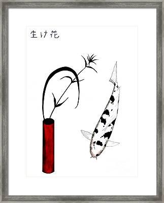 Ikebana Utsuri Mono Framed Print by Gordon Lavender