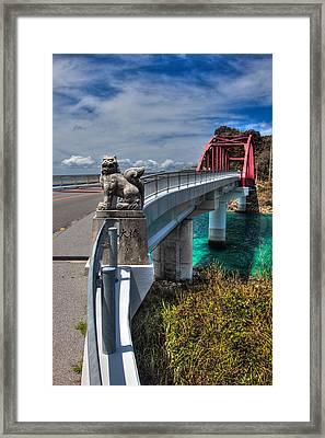 Ikei Island Bridge Framed Print by Chris Rose