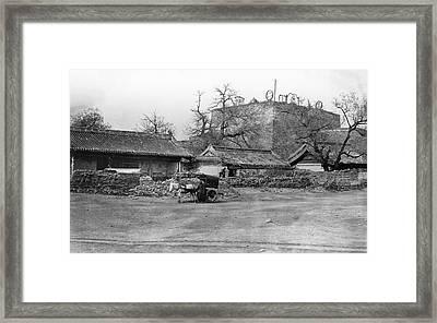 Imperial Astronomical Observatory Framed Print