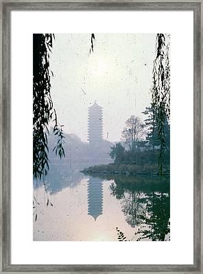 Imperial Garden In Beijing Framed Print
