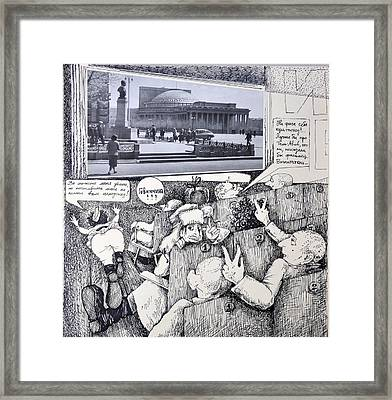 In The Cinema Framed Print