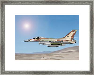 On The Way To Bagdad. Framed Print by Amos Dor