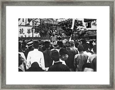 Inciting Strikers In Shanghai Framed Print by Underwood Archives