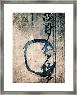 Ink On Paper Framed Print