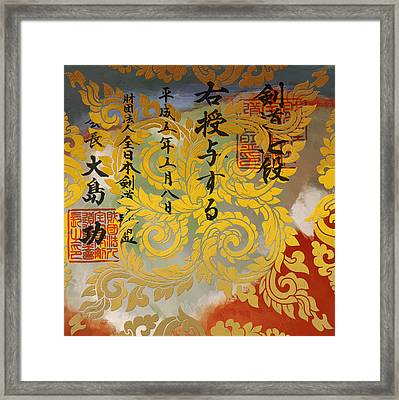 Inscription  Framed Print
