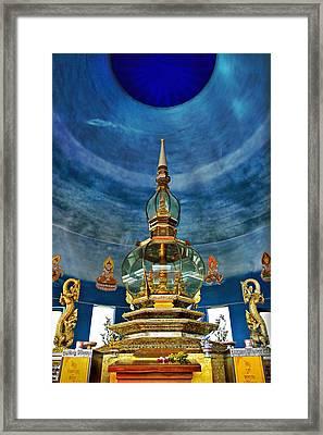 Inside Crystal Pagoda Framed Print