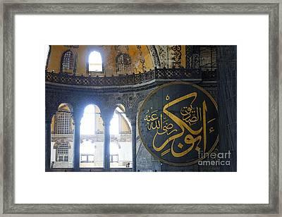Inside The Aya Sofya Istanbul Framed Print by Robert Preston