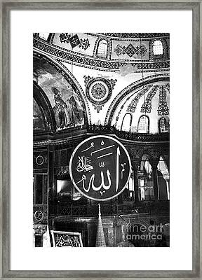 Inside The Sofya Framed Print by John Rizzuto