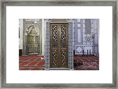 Inside The The Umayyad Mosque Damascus Syria Framed Print by Robert Preston