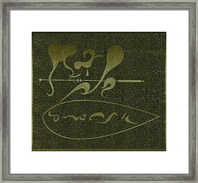 Alien Insignia Framed Print