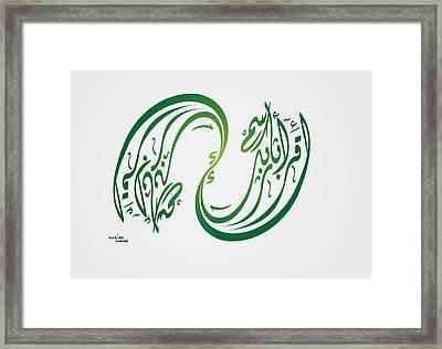 Iqraa2 Framed Print by Ali ArtDesign