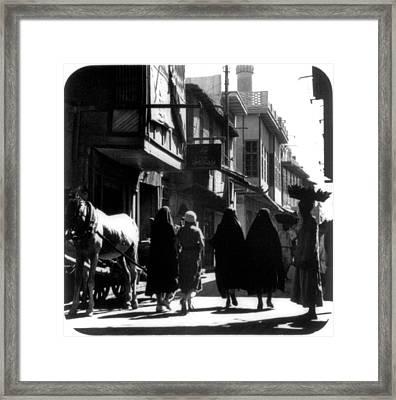 Iraq Baghdad, 1932 Framed Print