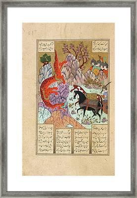 Isfandiyar In His Machine Framed Print