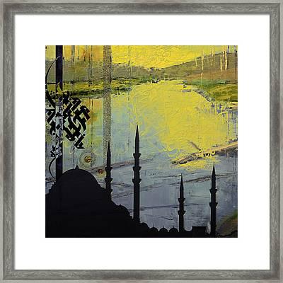 Islamic Art Framed Print by Corporate Art Task Force
