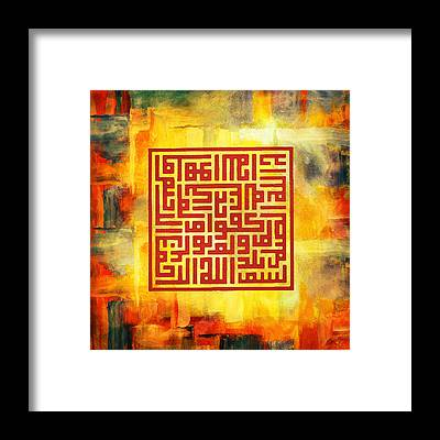 Muslims Of The World Framed Prints