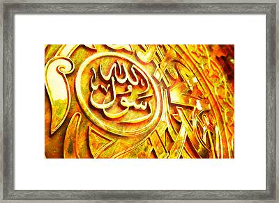 Islamic Calligraphy 027 Framed Print by Catf