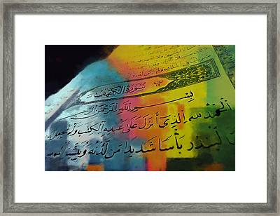Islamic Calligraphy 028 Framed Print by Catf