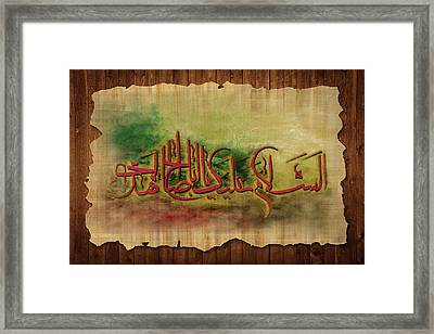 Islamic Calligraphy 034 Framed Print by Catf