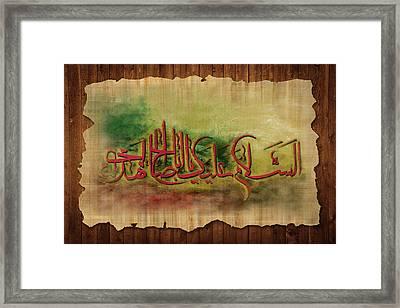 Islamic Calligraphy 034 Framed Print