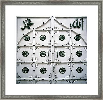 Surreal Calligraphy Framed Print by Shaun Higson