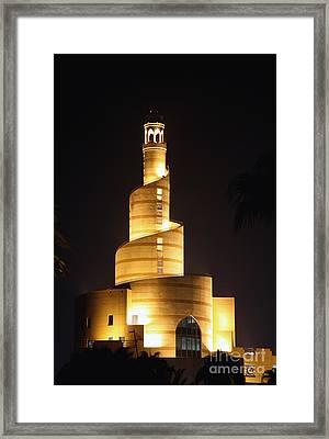 Islamic Centre  Doha Framed Print by Paul Cowan