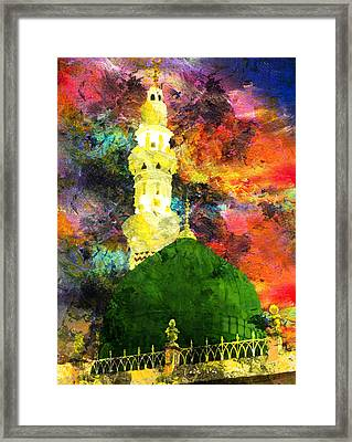 Islamic Painting 007 Framed Print by Catf