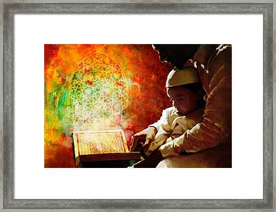 Islamic Painting 011 Framed Print