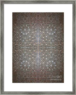 Islamic Wooden Texture Framed Print
