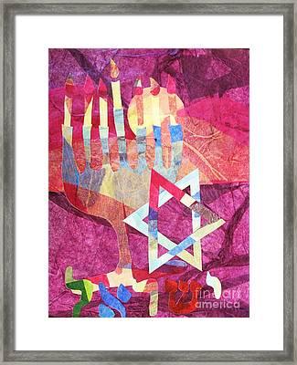 Israel Framed Print