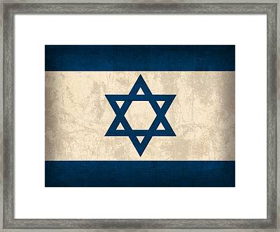 Israel Flag Vintage Distressed Finish Framed Print