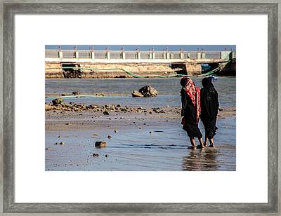 It Could Just Be Us Framed Print by Jez C Self