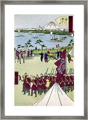 Japan Etchu, C1870 Framed Print by Granger