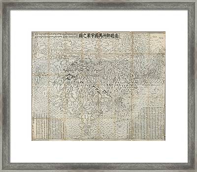 Japanese Buddhist World Map Framed Print by British Library
