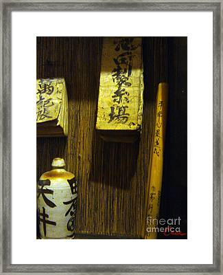 Japanese Calligraphy Paper And Sticks 02 Framed Print